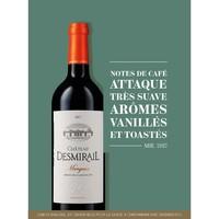 Château Desmirail - 2017 - 3ème Cru Classé de Margaux ! À retrouver sur www.aries-vins.com (lien dans la bio) 🍷   ➡️Focus Château : Propriété de la famille Lurton depuis 1981, Denis, le fils de Lucien reprend les rênes en 1992 et décide de moderniser l'outil de travail pour accélérer le développement de ce Grand Cru Classé. #aries #ariesvins #copainsdegrandscrus #vinsdebordeaux #grandscrus #wine #vin #bonsvins #adeguster #degustation #entreamis #degusteraveclescopains #unbonvinentrecopains #culturevin #chateaudesmirail #millesime2017 #bordeaux #margaux #grandcruclasse1855 #gcc1855 #grandvindebordeaux #levindumois #denislurton